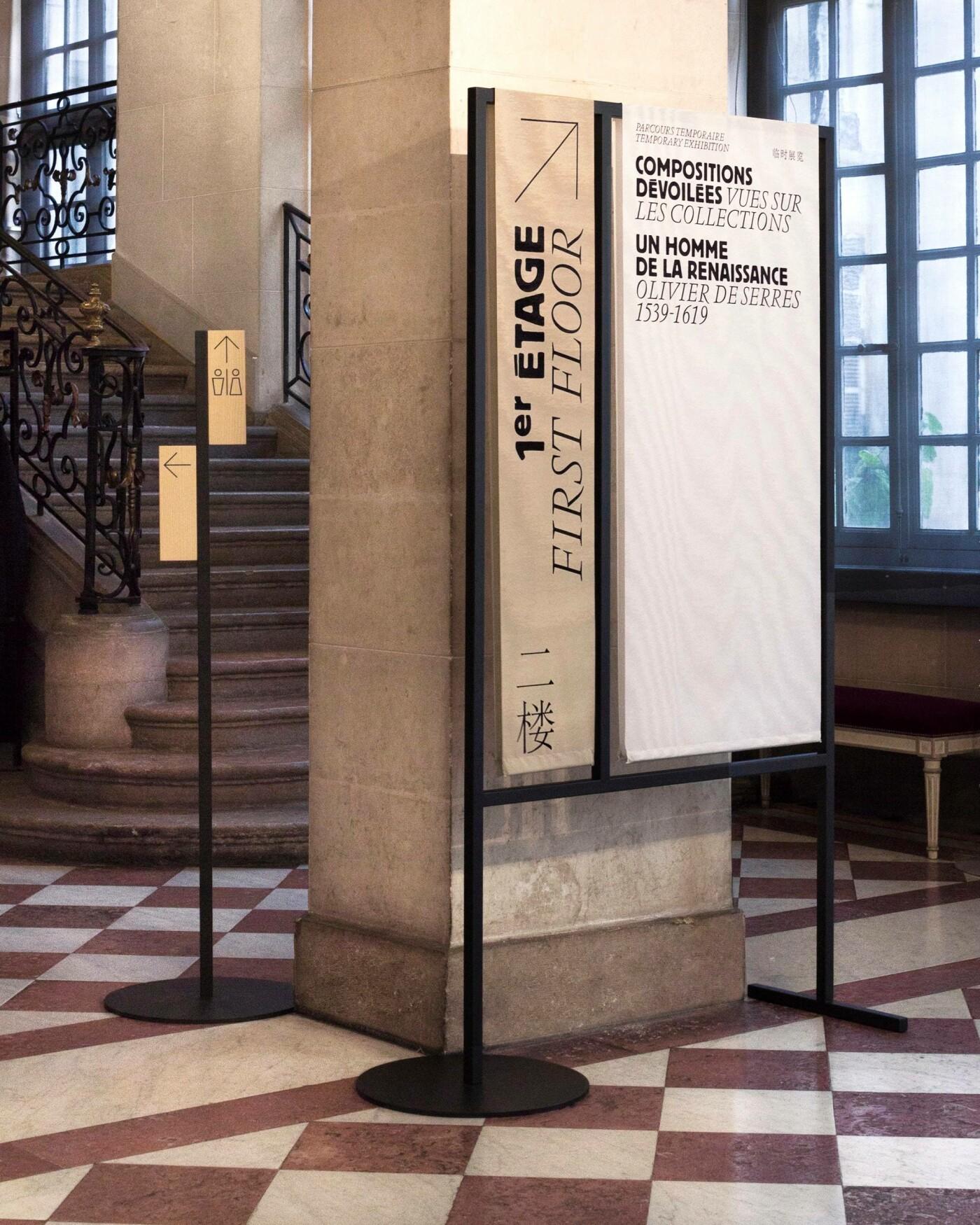 Signalétique du musée des Tissus
